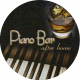 Brisa - Piano Bar - after hours